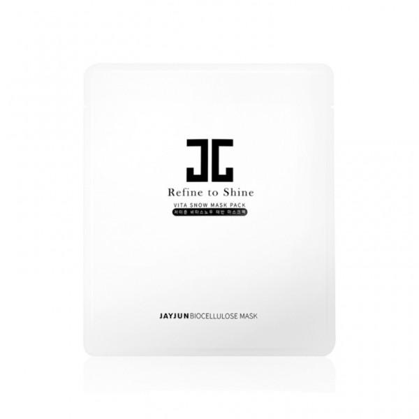 Biocellulose Mask - Jayjun | BIO Boutique